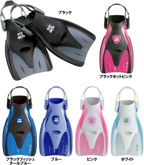 ★ 35% ★ leaftouler ベストセラーフィン for snorkeling fins RF14 * design and cost performance