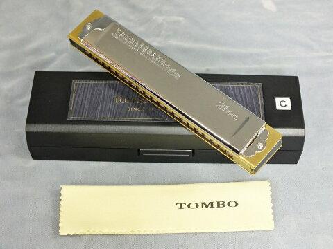 《複音ハーモニカの決定版》 TOMBO No.1521