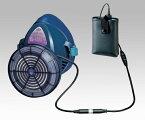 アズワン(AS ONE) 電動ファン付呼吸用保護具 ナノマテリアル対策用 BL-100U-02(1-1994-01)