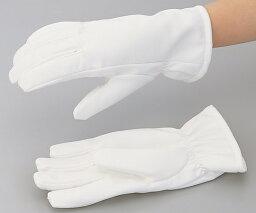 アズワン(AS ONE) 耐熱検査用手袋 MT776(1-5290-01)