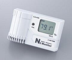 アズワン(ASONE)窒素濃度計センサー内蔵型(2-7925-11)