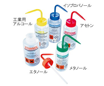 アズワン(AS ONE) 薬品標識広口洗浄瓶 (Azlon) 250mL 工業用アルコール(3-6121-03)