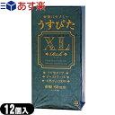 ◆『あす楽対象』『うす型タイプコンドーム』『男性向け避妊用コンドーム』ジャパンメディカル うすぴたXL Rich(12個入り) ※完全包装でお届け致します。