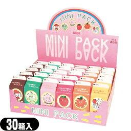 ◆『避妊用コンドーム』中西ゴム ミニパックジュースコンドーム (1箱3個入り)x30箱セット(6種x5個)(ストロベリー・オレンジ・メロン・ピーチ・チョコ・ミックス 6種) ※完全包装でお届け致します。【smtb-s】