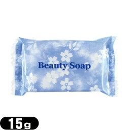 『ホテルアメニティ』『個包装』業務用 クロバーコーポレーション ビューティーソープ(Beauty Soap) 15g