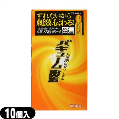 医薬品・コンタクト・介護, 避妊具  10 smtb-s