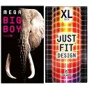 ◆『あす楽発送 ポスト投函!』『送料無料』『男性向け避妊用コンドーム』XLサイズスキンセット オカモト メガビッグボーイ(MEGA BIG BOY)+不二ラテックス ジャストフィット(JUST FIT) X-Large size ※完全包装でお届け致します。【ネコポス】【smtb-s】