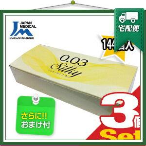 ◆「避妊用コンドーム」「ついに登場!」業務用スキン ジャパンメディカルうすぴた0.03Silky(ダブル...