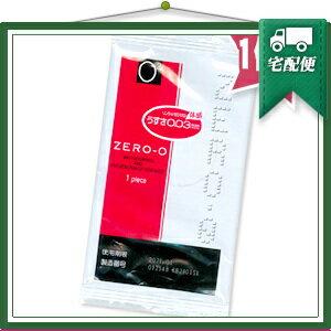◆「男性向け避妊用コンドーム」不二ラテックス リンクル00(リンクルゼロゼロ1000)1個入り ※完全包装でお届け致します。