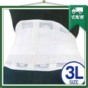 「慢性腰痛帯」「ダイヤ工業(DAIYA)」 bonbone スリムハード105 腰コルセット 慢性期(中度用) 3Lサイズ