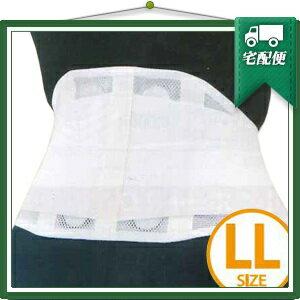 「慢性腰痛帯」「ダイヤ工業(DAIYA)」 bonbone スリムハード105 腰コルセット 慢性期(中度用) LLサイズ