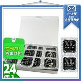 ◆「メール便送料無料」「業務用コンドーム」「男性向け避妊用コンドーム」Rich(リッチ) XL(LL)サイズ 24個入 ジャパンメディカル 『プラス選べるおまけ付』 ※完全包装でお届け致します。【smtb-s】