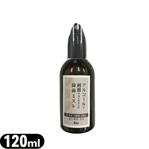 洗剤・柔軟剤・クリーナー, 除菌剤 () 120ml smtb-s
