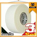 「ネコポス送料無料」「ホワイトテープ&アンダーラップ」ニトリート CBテープ 25mmx12m(CB-25) x3巻 【smtb-s】