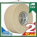 「伸縮テープ&バンデージ」ニトリート EBテープ 25mmx4m(EB-25) x2巻