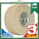 「伸縮テープ&バンデージ」ニトリート EBテープ 25mmx4m(EB-25) x3巻