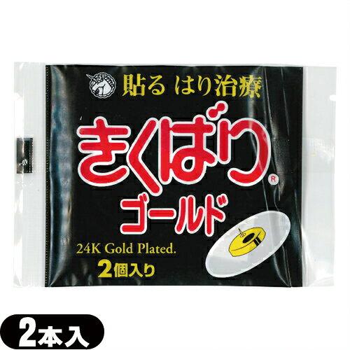 治療機器, その他  ! (2) smtb-s