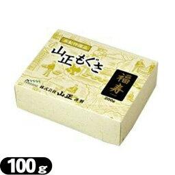 (YAMASHO)福寿印 100g 『692710-161』【smtb-s】