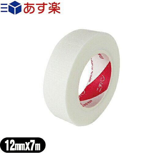 サージカルテープ, 布テープ (NICHIBAN) (SKINERGATE SPATT) 12mmx7mx1