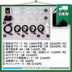 「メディカルブック」「ウルトラサウンド(ST-SONIC)用」(4)治療用ゲルパッド(M)x4枚(32個入り) 「SH-471...