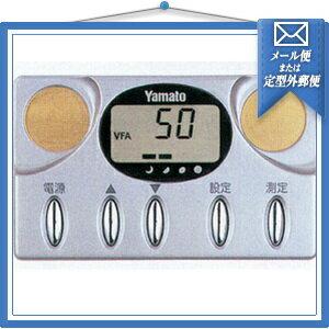 「定形外郵便送料無料」ポケナビ2 内臓脂肪算出機能付 カード型体脂肪計(SN-245)【smtb-s】