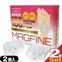 『ネコポス送料無料』『永久磁石磁気治療器』イブキ マグファイン(MAGFINE)土踏まず用 1箱2個入り(両足分)x2箱セット(計4個) 【ネコポス】【smtb-s】