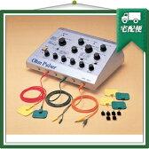 「パルス治療器」オームパルサーLFP-5000(SG-207)【smtb-s】