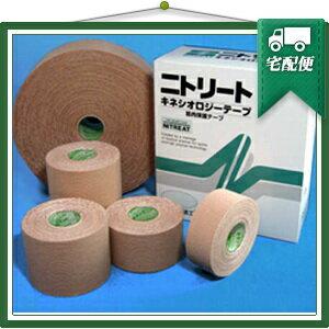 「正規品」ニトリート キネシオロジーテープ(非撥水)NK-75L 業務用 7.5cmx31.5m 1巻