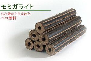 薪ストーブ・BBQに大活躍のエコ燃料!!モミガライト(もみ殻から生まれたエコ燃料)約30kg入り
