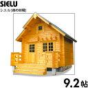 ●シエル(ログ厚75mm)室内空間の大きいロフト付きの4.5坪タイプのログハウス。DIYに最適!【即納可能】