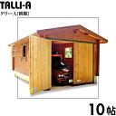 ●タリーA(ログ厚75mm)1台用ガレージ(車庫)、納屋、倉庫に最適の...
