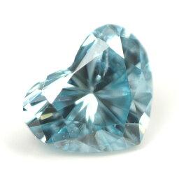 ブルーダイヤモンド (トリートメント) ルース(裸石) 0.035ct アイスブルー系 ハートシェイプ