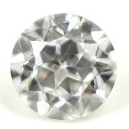 天然ダイヤモンドルース(裸石)0.262ct,Dカラー,VVS-1,【ダイヤの中に星(五芒星)が見えます】【中央宝石研究所ソーティング袋付】