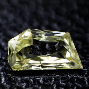 【UnderS(LightYellow)カラー】天然イエローダイヤモンドルース(裸石)0.086ct,SI-1,ファンシー・カット【中央宝石研究所ソーティング袋付】【送料無料】