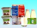たのはた牛乳とヨーグルトのセットギフトにも最適です牛乳・ヨーグルトセット(TK-1)