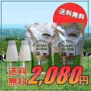 【送料無料】たのはたヨーグルトおすすめセット(飲むヨーグルト500ml2本,業務用1000g2袋)