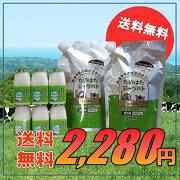 【送料無料】たのはたヨーグルトおすすめセット(飲むヨーグルト150ml6本,業務用1000g2袋)