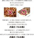 大阪名物 手作りいか焼(玉子入2枚×4パック) 画像2