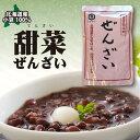 和風スイーツ 甜菜 ぜんざい(1袋)⇒【RCP】(敬老の日 ギフト プレゼント)
