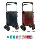 サンポルテEX リッチェル 保冷バッグ シルバーカー 高齢者向けシルバーカー バッグ付きカート 横押しカート 介護用品