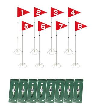 グラウンドゴルフ スタートセット3段 ストロング旗 ニチヨー グランドゴルフ