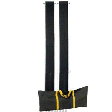 ワイド・スライドスロープ 2.0m ESWL 車椅子 車いす バリアフリー アルミ ポータブル 介護用品