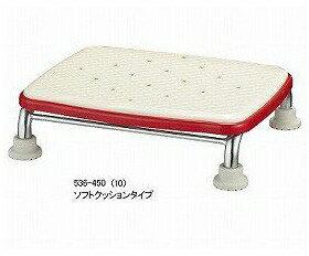 浴缸椅子浴缸的台階R
