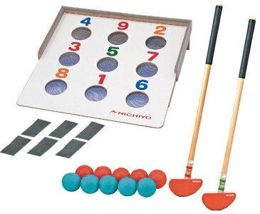 ボール・ボードゲームGG グラウンド・ゴルフタイプ HATACHI NH4110