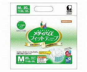 メディパアルファ フィットテープ 4袋 1ケース 介護用オムツ 大人用紙おむつ (ケース販売) 介護用品