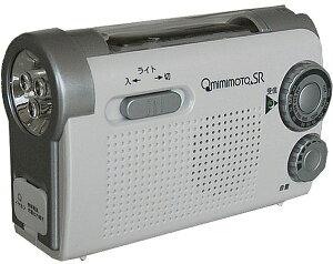 テレビ コードレス スピーカー