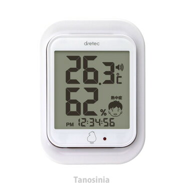 熱中症指数&温湿度モニター デジタル温湿度計 ルーモ ドリテック