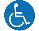 メール便送料無料 車いすシンボルマーク 外張り用 NB-100 1枚入 車椅子 関連