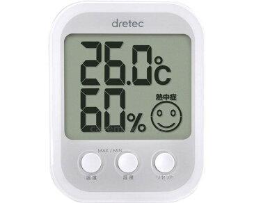 在庫限り 熱中症指数&温湿度モニター デジタル温湿度計 オプシスプラス