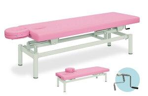 高田ベッド
